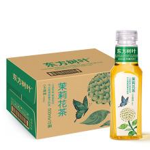 农夫山泉 东方树叶茉莉花茶500ml*15瓶 茶饮料 整箱装(新老保质期随机发货)