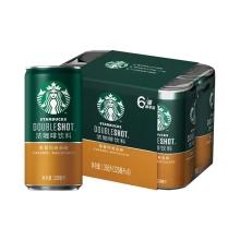 星巴克 星倍醇焦香玛奇朵即饮浓咖啡罐装饮料228ml*6