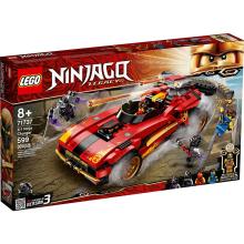 乐高LEGO积木益智玩具幻影忍者系列2021年新款生日礼物6岁+71737X-1忍者战车