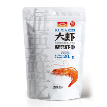 配福小海鲜3包组合246g(大虾+蟹柳+扇贝)