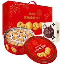 【限时购】盛小芃黄油曲奇饼干套盒681g休闲零食节日食品