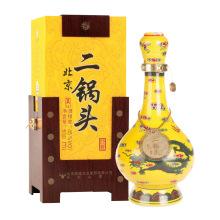 牛栏山 经典二锅头 黄龙 45度 清香型 500ml/瓶