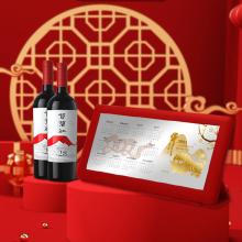 2021牛气冲天 十二生肖20克999足银台历 下单即送贺兰红N28红酒750ml 两瓶