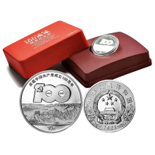 中国共产党成立100周年金银纪念币30克圆形银币