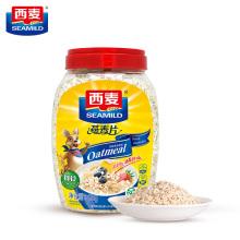 西麦 纯燕麦片 原味无蔗糖 1000g*1桶