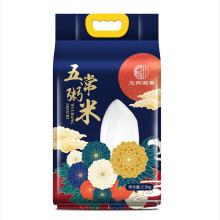 五御凝香 五常大米 稻花香 东北粥米 当季新米2.5kg
