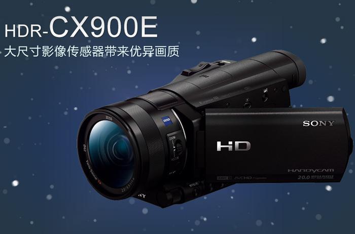 索尼hdr-cx900e 数码摄像机 黑色