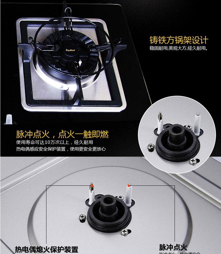 家用电器 大家电 烟机/灶具 902m b106煤气灶正品燃气灶嵌入式双灶