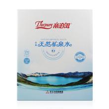 帝泊洱天然矿泉水(箱装)5箱套餐