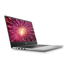 戴尔(DELL) 灵越 5480 14英寸 轻薄IPS防眩光笔记本电脑 i5 8G 128G+1T