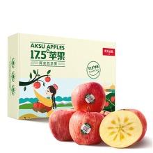【包邮】农夫山泉17.5°苹果 14-16个 80-85mm