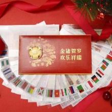 2019年金猪外币红包-【非包邮产品】