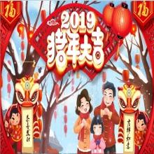 【春节】泰爱清迈(三站购物)