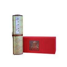 猴票之父黄永玉 百福银卷 120克 百福银卷 迎春纳福传家宝 商务礼品