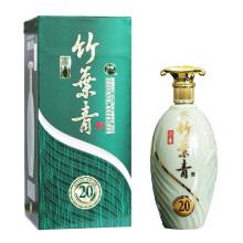 竹叶青酒 42度20青竹500ML单瓶装 山西杏花村汾酒 单瓶装