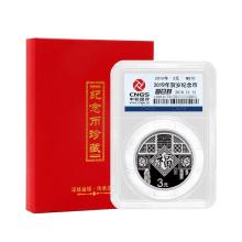 2019年福字银币评级版.限时抢购