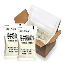 维维天山雪纯牛奶12袋整箱网红透明枕早餐学生饮品包邮
