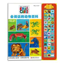 pi kids 皮克童书 会说话的动物百科 有声玩具书