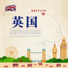 英国2年多次旅游签证