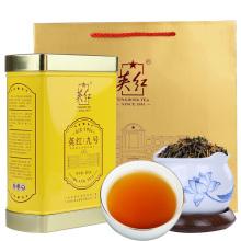 正宗英红九号250g罐装醇香型茶叶一级功夫红茶广东地标特产茶叶礼盒