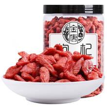 金唐 宁夏红枸杞200g/罐 颗粒均匀 营养滋补 [200g/罐]