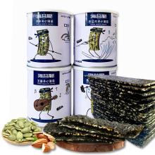 兴榆即食海苔4罐装