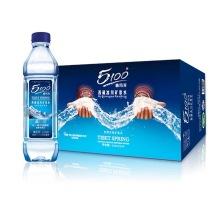 5100西藏冰川矿泉水 330ml*24瓶*3箱