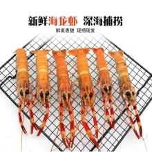 海元集海龙虾礼盒(五斤装)