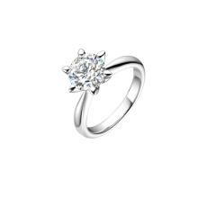 金一品牌首饰 钻石闪耀系列-典爱 18k金 天然钻石 钻戒戒指女