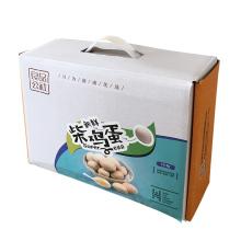 【小汤山】精品散养柴鸡蛋 新鲜鸡蛋 基地自产 品质保证 顺丰包邮
