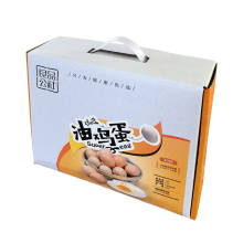 【小汤山】优选散养油鸡蛋 新鲜鸡蛋 基地自产 品质保证 顺丰包邮