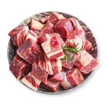 牛腩肉500克x2袋