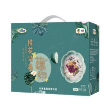 【中粮】可益康桂花坚果藕粉礼盒