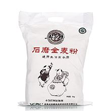 五谷康 有机石磨全麦粉(无纺布) 5kg