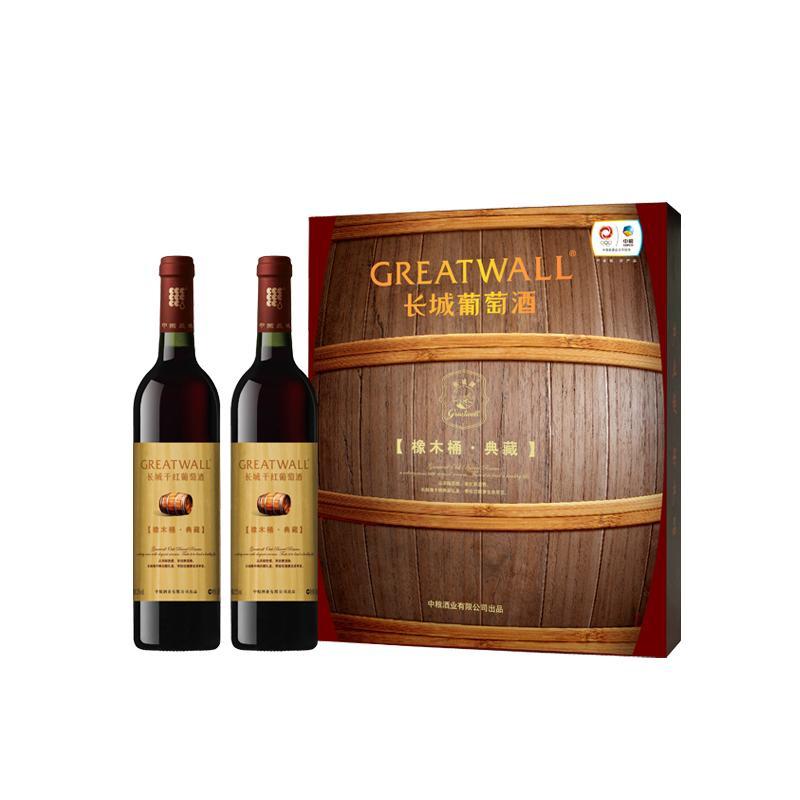 长城 橡木桶典藏2015版礼盒干红葡萄酒