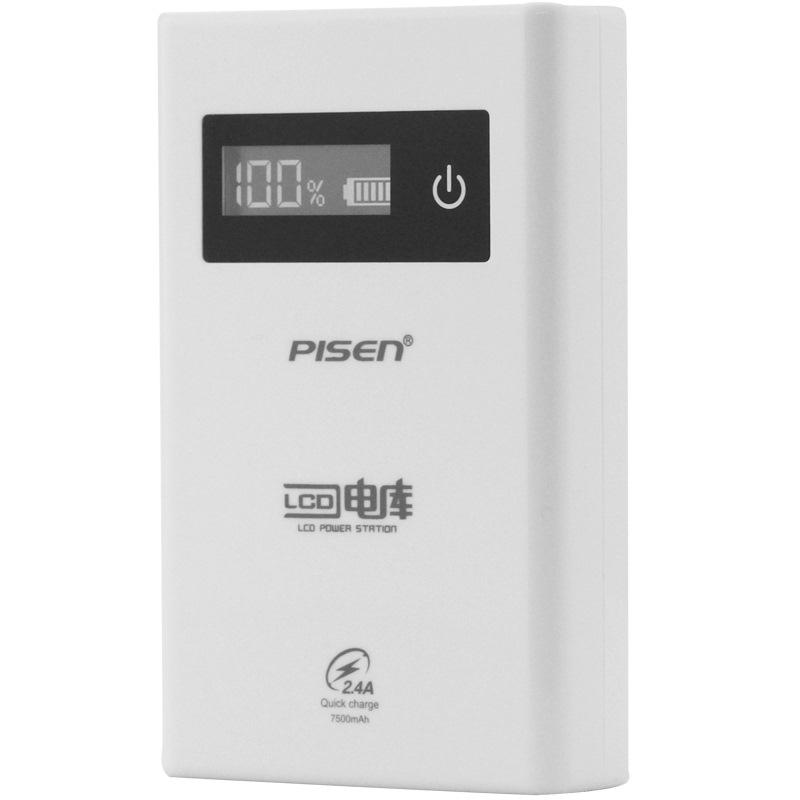 品胜7500毫安 移动电源 充电宝 双usb输出 lcd电库(2.
