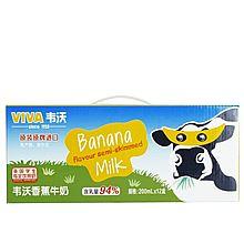 韦沃VIVA 香蕉牛奶 礼盒装 200ml*12