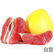 民生电商自营 红肉柚 [1粒]