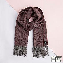民生电商自营 新西兰 Stansborough 指环王系列羊毛围巾 28 x 180cm [大红]