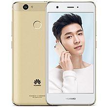 华为 (HUAWEI) nova 4GB+64GB 全网通双卡双待4G手机 赠:手机套+贴膜+数据线 [香槟金(白)]