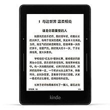 KINDLE voyage 6英寸超高清电子书阅读器 [黑色]