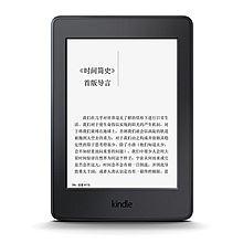 KINDLE Paperwhite 全新升级版6英寸护眼非反光电子墨水触控显示屏 wifi 电子书 [黑色]