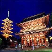 去玩吧旅行社 日本东京+大阪+富士山+京都超值游 [北京 12月15日]