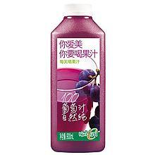 易果生鲜 味全每日C纯果汁(葡萄) 108348[900ml]