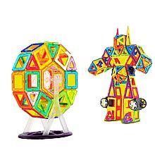 UTSUWA 磁力片积木百变提拉磁性积木儿童玩具 [159片升级套装]