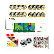 里约2016奥运纪念币 (一、二、三、四组) 买一赠三 巴西央行发行 [全套16枚]