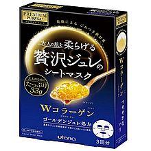 utena 佑天兰 (日本本土版)黄金果冻胶原蛋白紧致美容面膜 蓝色 3片/盒