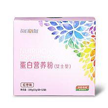 汤臣倍健 蛋白营养粉(女士型)红枣味 KSF011110U[12袋]