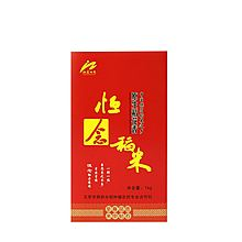 恒念稻米 五常稻花香米 [1kg]