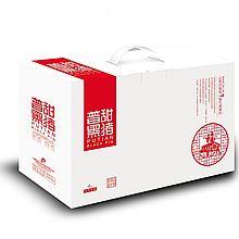 普甜·黑真珠 (冷鲜黑猪肉)幸福至臻礼盒 [3050g]